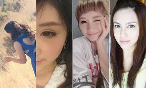 chinese make up gurus on you part 2