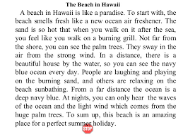 describe a beach essay a vivid description of the beach kibin descriptive essay
