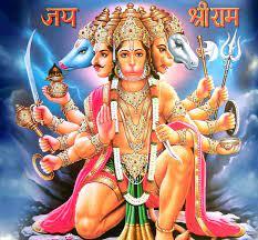 🙏🙏 Lord Hanuman Ji Ram Bhakt Images ...