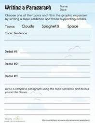 othello essay introduction allama iqbal essay in english for class 4 translation