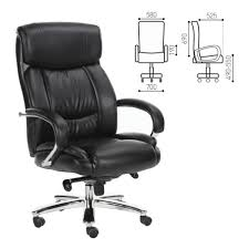 <b>Кресло</b> руководителя <b>BRABIX Direct</b> EX-580, хром ...