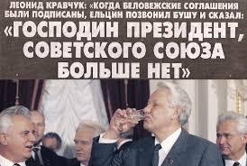"""Від початку доби найманці РФ 7 разів порушили """"хлібне перемир'я"""", втрат у лавах ЗСУ немає, - зведення ООС - Цензор.НЕТ 4816"""