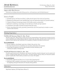 Cover Letter Examples Resume Objective For Waitress With Service