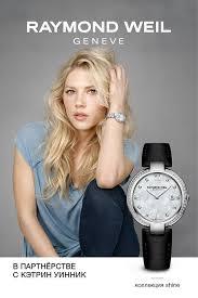 <b>Часы Kenneth Cole</b> KC50187008 купить в интернет-магазине ...