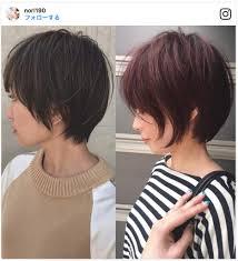 簡単に髪にボリュームを出す方法5選と根本的な対策まとめ 髪型 ボブ 薄毛
