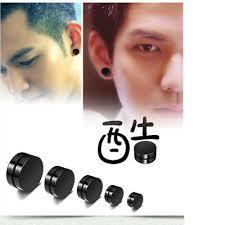 <b>1 Pair Magnetic</b> Stud Earrings For Men Boy Stainless Steel Magnet ...