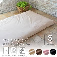 do you microfiber it plain mattress cover single washing ok light bedding simple plain mattress cover mattress cover shiki布団 cover bedding bedding cover