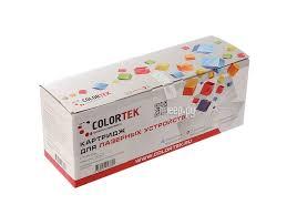 <b>Картридж Colortek TK-590c</b> Cyan для Kyocera FS-C2026/2126MFP