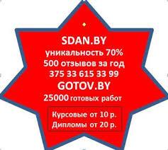 Магистерская диссертация диссертации Экономика ВКонтакте Основной альбом
