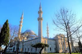 İstanbul'da cuma namazı kaçta? 1 Kasım İstanbul cuma namazı saati - ezan  vakti - Dailymotion Video