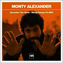 Alexander the Great!: Monty Swings on MPS