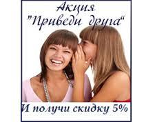 Купить отчет по практике в Киеве срочно и недорого цена best  baner 1