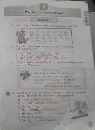 ГДЗ Рабочая тетрадь по английскому языку класс Биболетова 3стр