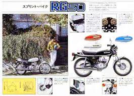 project restore suzuki gt 50 it all starts here Chopper Wiring Diagram click to enlarge i found this on some japanese website i'm not sure about the year, i'd guess it is from 1977 wire wheels and a single passenger