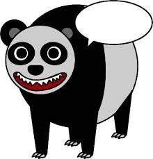 パンダのイラスト フリーイラスト素材 変な絵net