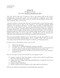 cover letter compare and contrast essay outline example compare cover letter how to start a comparison essay example of comparative writing an argumentative examplecompare and