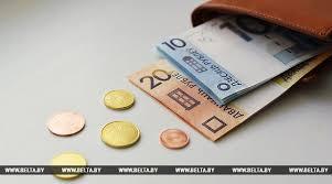 В Беларуси в году пенсии планируют повышать один раз