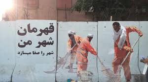 Afghan graffiti artist strives to beautify Kabul | Arts and Culture News ...