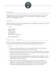 Cover Letter Without Addressee Sample How To Open A Cover Letter Without A Name Andone Brianstern Co