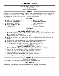 Receptionist: Resume Example