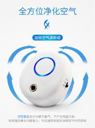 máy lọc khí sharp Phòng tắm khử mùi máy lọc không khí nhà vệ sinh để khử mùi  bếp để loại bỏ máy khử trùng bụi máy lọc không khí dw-e16fa-w