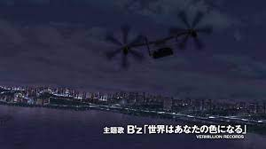 B'z to Provide Theme Song to Detective Conan Movie 20 | OFF THE LOCK - Your  Number 1 Source For B'z