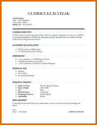 Personal Qualities For Resume Wikirian Com