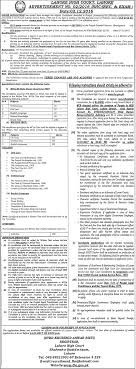 lahore high court jobs apply online lhc gov pk official advertisement for lahore high court jobs 2016 2017 apply online lhc gov pk