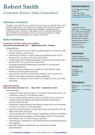 Sample Telecommunications Consultant Resume Customer Service Sales Consultant Resume Samples Qwikresume