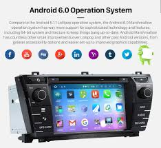 8 inch 2013 2014 Toyota Corolla Radio Removal with Android 6.0 ...