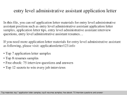Entry Level Administrative Assistant Cover Letter 5 Entry Level