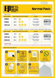 Poster Design Charges Design Service Johor Bahru Jb Malaysia Selangor Kuala