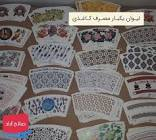 تولید و پخش لیوان کاغذی در تهران