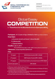 competition essays competition essays gxart eccb oecs essay competition essays gxart orgessay competition cytotecusapokhara university dhungepatan lekhnath kaski atilde acirc global