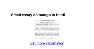 small essay on mango in hindi google docs