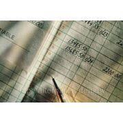 Учет расчетов с покупателями и заказчиками на ООО Агравия в Минске  Бухгалтерский учет отчет по практике
