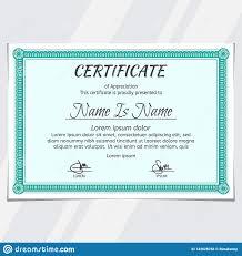 Certificate Of Landscape Design Certificate Diploma Landscape Design Stock Vector