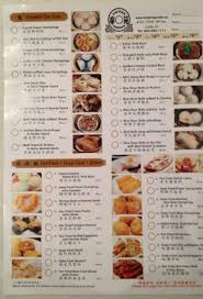 dim sum garden menu 2 307x450