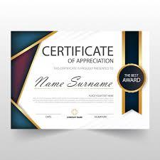 elegant horizontal diploma design vector  elegant horizontal diploma design vector