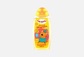<b>Детский шампунь для волос</b> — купить в интернет-магазине ...