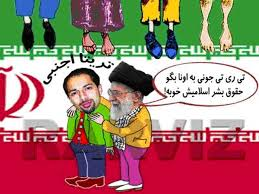 Image result for ‫تریتا پارسی مزدور جمهوری اسلامی‬‎