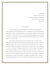 compare contast essay