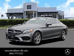 To get all four wheels spinning on the 4matic trim, you'll have to fork out $49,200. Certified Pre Owned 2017 Mercedes Benz C Class Coupe In Knoxville P3205 Mercedes Benz Of Knoxville