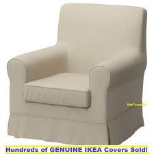 ikea rp jennylund armchair chair slipcover cover tygelsjo beige new sealed