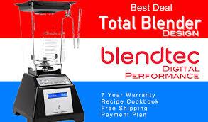 Difference Between Blendtec Total Blender And Designer Series Blendtec Total Blender Costs Performance Best Deal Video