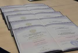 Заочное отделение защита и вручение дипломов