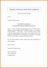 Resume Cover Letter Examples For Administrative Assistants Resume