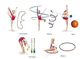 Левитасова Валентина Борисовна Художественная гимнастика Выступление гимнасток может быть как без предмета так и с предметом