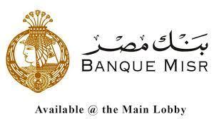 بنك مصر يتيح نظام الولاء لعملاء BM Youth حتى سن الـ 30   تسهيلات أونلاين