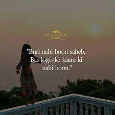 Cafa7096 Pin By Yamini On Nayabalfaaz Islamic Love Quotes Urdu